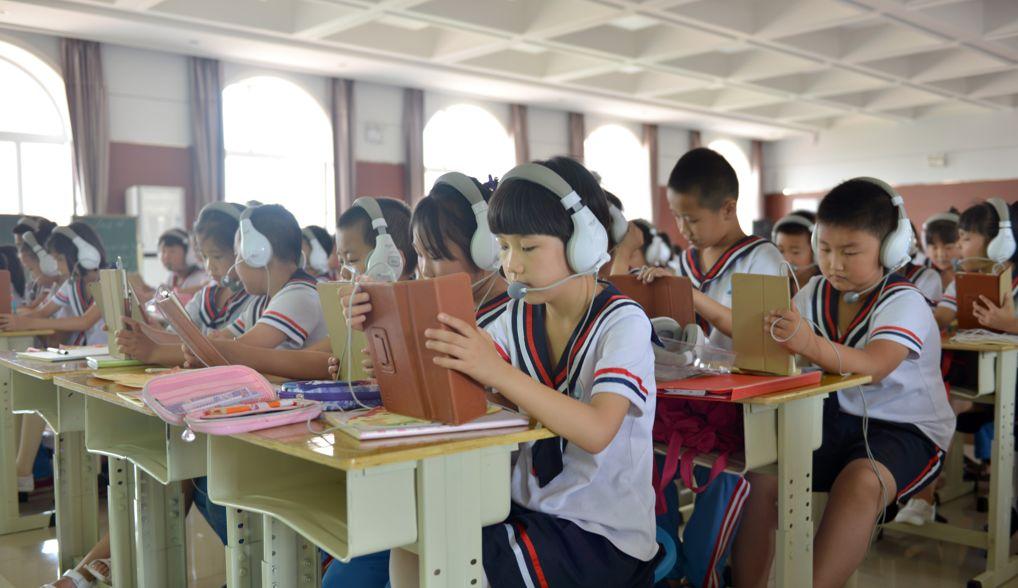 iEnglish正式通过教育厅审查并进入白名单