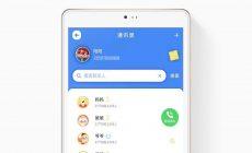 iEnglish通话功能正式上线 小i支持双向通话!